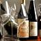 ワイン通のシェフが厳選したイタリアワインが楽しめる