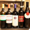 シチリア直輸入の、珍しいワインも提供。見逃せない美味しさ