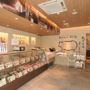 1Fは、販売・ギフトコーナー。近江牛精肉や惣菜、弁当をはじめ、贈答商品が購入できるのもうれしいところ。