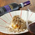 大人のカウンターイタリアン。ソムリエがこだわりをもって選んだワイン50種類以上とお料理とのペアリングでグラスワイン数種類をご用意しております。