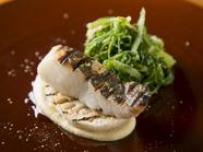 季節の前菜『マナガツオのグリル おかひじきとゴーヤのサラダ』