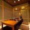 最大14名まで利用可能な、雰囲気の良い落ち着いた個室