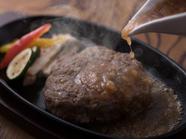 肉本来の味を楽しむ『壱岐牛100パーセント特製手ごねハンバーグ』