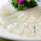 独特の食感がクセになる、珍しい『気仙沼産フカヒレのお刺身』 胸びれ