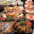 燻製バルモトカラの人気メニューを集めた美味しいどこどりのコースです♪