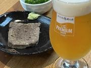 たん焼BAN三宮北野店
