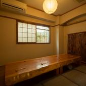掘りごたつ式のプライベート上質空間でお料理とお酒を楽しめます