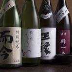 日本酒は常時15種、焼酎は芋、麦、米合わせて50種類を用意。その他ワイン、スパークリング、シャンパンなど酒類が充実。さまざまな種類のお酒の中からお食事に合ったものをチョイスすることができます。