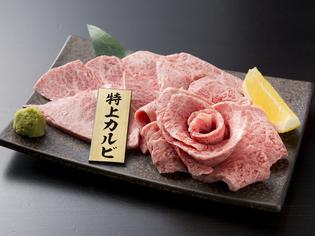 特選仙台牛のミスジを使用した柔らかい『特上カルビ』