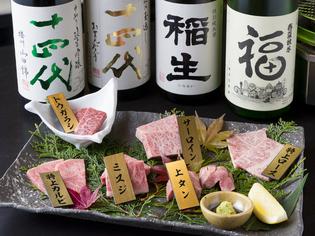 特選仙台牛をメインに、様々な味わいを楽しめる『盛り合わせ』