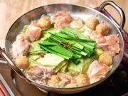 ぷりぷりの肉厚な食感がたまらない「もつ鍋」。風味豊かなだしのうま味と醤油の香ばしいコクでより一層美味しく仕上げました!  ■ご注文は2人前から承っております。