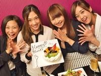 誕生日や記念日に。女子会コースやお祝いサービスを行っています