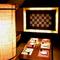 【横浜宴会】個室・半個室は2名様~最大50名様ご利用OK!