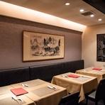 老舗中華料理店を思わせる落ち着きと、モダンでおしゃれな雰囲気