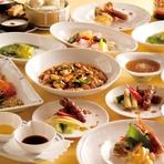 ふかひれスープ・新鮮お刺身サラダ・むきエビチリなど人気商品コース!忘年会など楽しい食事にピッタリ!