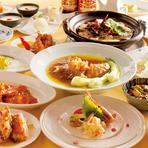 新中国家庭料理「浅野」の「美味い」を集めた贅沢コース! 大切な人と過ごす贅沢なひと時にはこのコース!