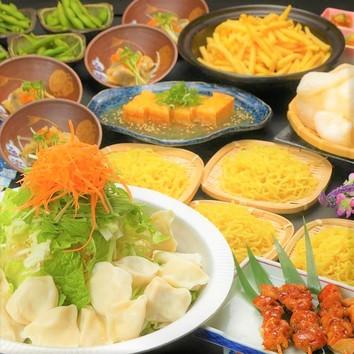 ◆2H飲放×料理9品◆『得々コース』1日3組限定 4000円⇒3000円