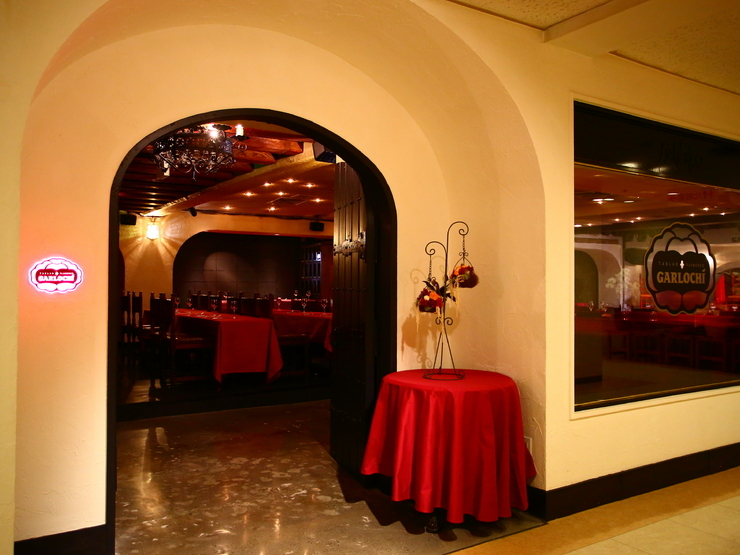 新宿東口 スペイン料理/飲み放題のお店の予約・ …