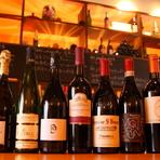 フランスやイタリアを中心に、世界各国のワインが充実