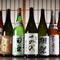 日本全国各地の名酒が味わえる