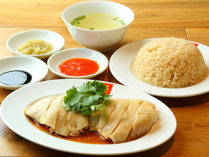 シンガポール発、シンプルな調理で鶏肉の美味しさを引き出した名物料理『チキンライス』