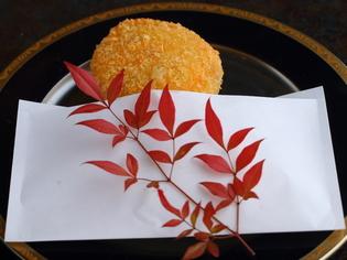 秋の味覚・松茸の芳醇な香りを楽しむ『松茸 KORROKE』