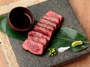 最高級A5ランクのお肉が堪能できる『炙りステーキ ランプ』