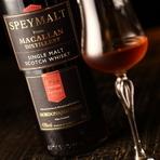 高品質を意味するマッカラン蒸留所公認の「蒸留所ラベル」を冠したシングルモルトウイスキーです。中でも長期熟成された60年代マッカランは希少品。余韻の長い味わいが食後に良く合います。