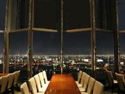 スカイレストラン&バー Top of Universal