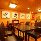 本場中国の雰囲気の中、大切な恋人とディナーを満喫