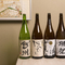 和風中華の魅力をいっそう引き立てる日本酒