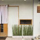 新たなスタートに選んだ舞台は、和食の聖地・荒木町