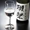 店主厳選の美味しい日本酒が、充実した品揃え