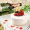 「特典」メッセージ入りホールケーキ無料プレゼント