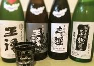 """【毎日のように品揃えが変わる】全国の酒蔵をめぐる店主が撰ぶ""""超希少""""日本酒"""