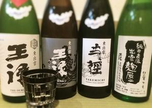 """全国の酒蔵をめぐる店主が撰ぶ""""超希少""""日本酒"""