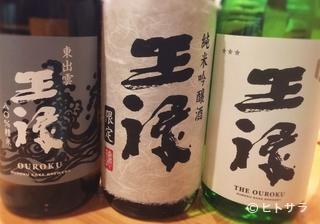 酒と肴 酒日和 縁屋(和食)の画像