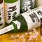 """徹底された品質管理、蔵の意志を継ぐ島根県の銘酒 """"王祿"""""""
