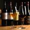 「自然派ワイン」を取り扱い、お好みの味を選ぶことができる