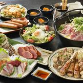食材、焼き方にこだわり抜いた究極の『絶品つくね』