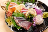 獲れたての鮮魚を味わえる『お造り五種盛り』