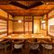 ~16名様まで収容可能な、宴会にも最適な個室