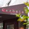 赤坂の隠れ家レストラン