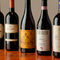 イタリア産を中心に、様々な銘柄が揃う「ワイン各種」