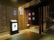 京都瓢喜 銀座3丁目店