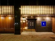 京都瓢喜 八重洲店