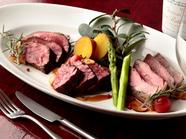 <数量限定>肉の旨みを存分に『本日のお肉料理盛り合わせ』