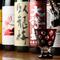 新潟の銘柄を中心に入荷する、美味しい日本酒