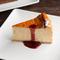 ずっしり濃厚なチーズの味わいが、本場アメリカを想わせる『ニューヨークチーズケーキ』