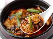 深い味わいの辛味が美味しさのアクセント。アツアツの『特製 土鍋麻婆豆腐』
